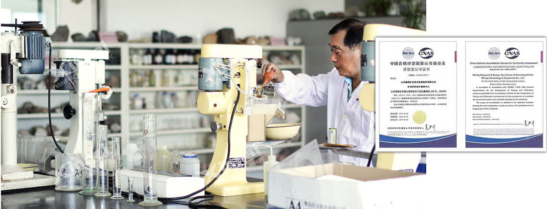 Xinhai Mineral Dressing Research Room