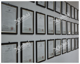 Equipment patent certificates of Xinhai independently developed