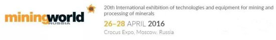 RUSSIA Mining Exhibition