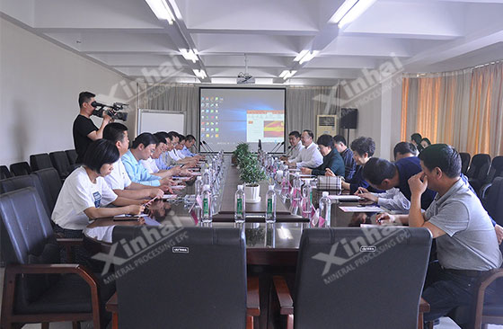 National Federation of Industry and Commerce Research Group Went to Xinhai Mining