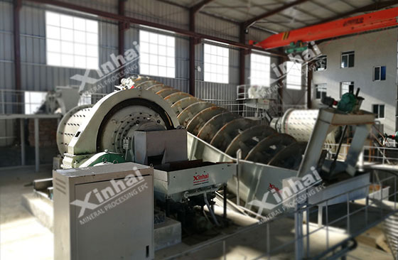 ball-mill-running-site