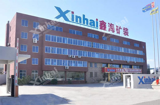Several mineral processing project to the ground, showing the service attitude of Xinhai Mining
