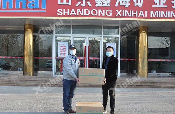 The Government Organized Heart-warming Enterprises To Send Masks For Xinhai Work And Production Resumption