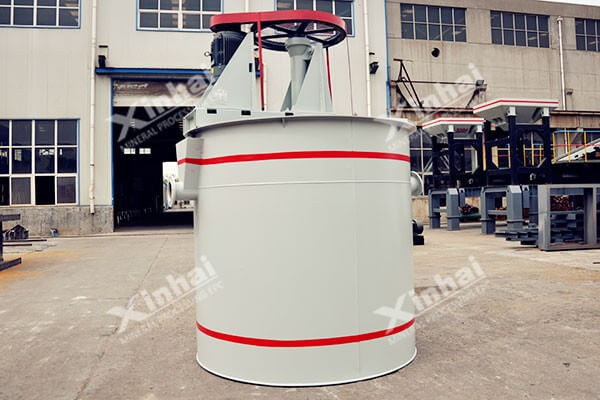 slurry agitator tank