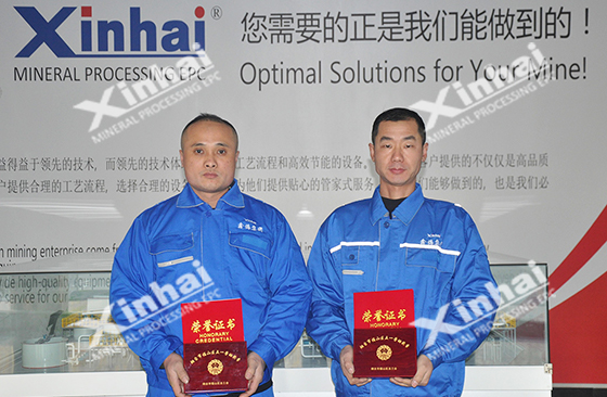 Liang Haishan and Gao Haiping from Xinhai Mining