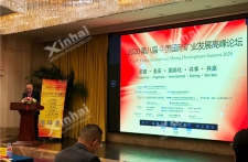 The 8th China International Mining Development Summit 2020