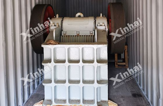 Tanzania 500TPD gold ore processing plant Pic2